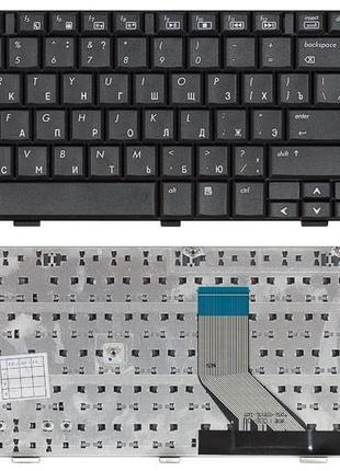Клавиатура для ноутбука HP Presario CQ71 G71 (русская раскладка)