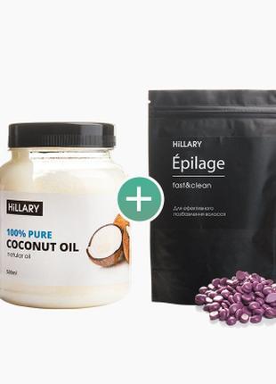 Набор Hillary рафинированное кокосовое масло 500 мл и Epilage ...