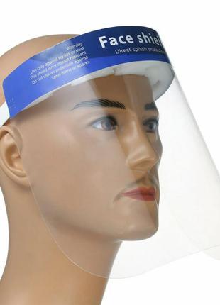 Маска прозрачная защитная FACE SHIELD (Цена за упаковку 10 шт)