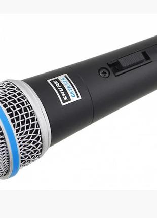 Микрофон DM Beta 57A