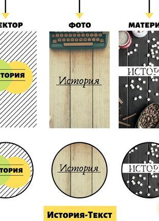 """Оформление """"актуального"""" в Instagram от Black Lemon Design"""