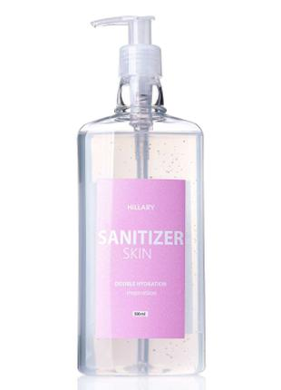 Антисептик Санитайзер HiLLARY Skin Sanitizer Double Hydration ...