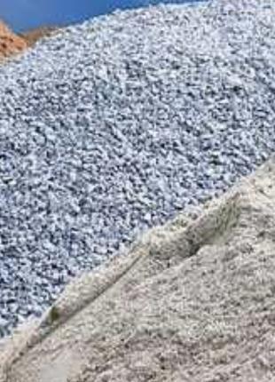 Чернозём, песок, глина, Шлак, щебень