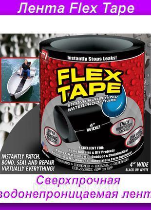 Скотч лента flex tape (w-86) (100)