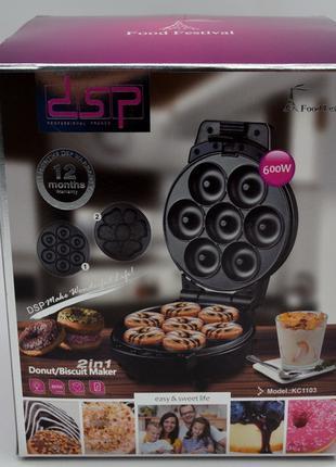Пончик и бисквит мейкер 2 в 1 dsp KC1103 (600 Вт)