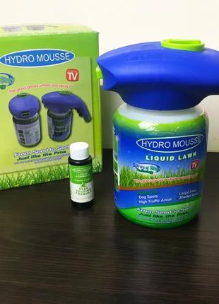 Жидкий газон HYDRO MOUSSE | Распылитель для гидропосева газона...