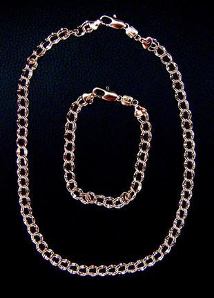 Набор цепочка с браслето плотное плетение позолота