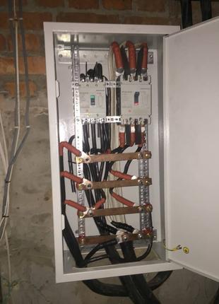 Квалифицированные услуги электрика для дома, офиса и производства