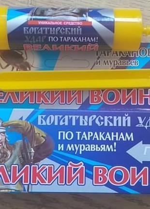 Гель от тараканов Великий Воин 45 грамм