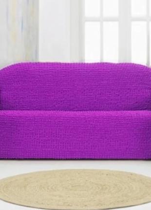 Накидка на диван 2 фиолетовая SKL11-292092