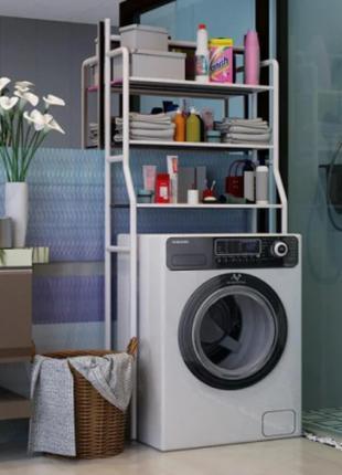 Стеллаж для хранения над стиральной машиной регулируемый по вы...