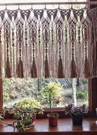 Макраме штора,штори,ручная робота,декор для дому