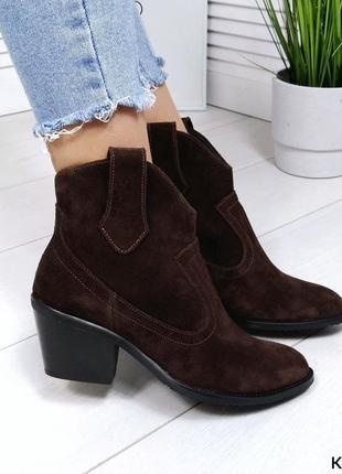 ❤ женские коричневые зимние замшевые ботинки сапоги полусапожк...