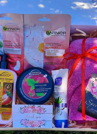 Подарочный Beauty Box
