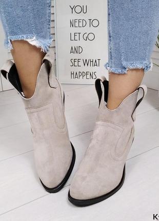 ❤ женские серые зимние замшевые ботинки сапоги полусапожки на ...