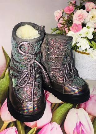 Детские угги-луноходы/ботинки/дутики