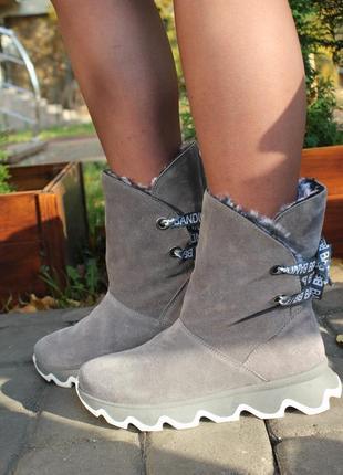 Серые ботинки (бурки) с натурального замша и меха эксклюзив