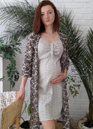 🌺 халат и ночная сорочка для беременных и кормления