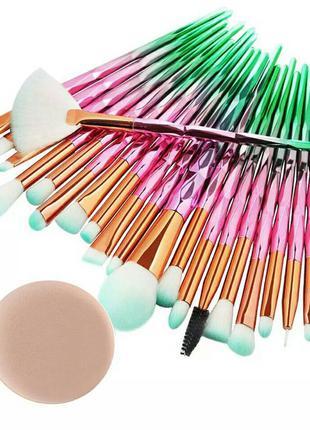 Набор кистей омбре 20 шт, кисти для макияжа