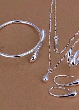 Набор серебро 925 покрытие цепочка кольцо серьги браслет