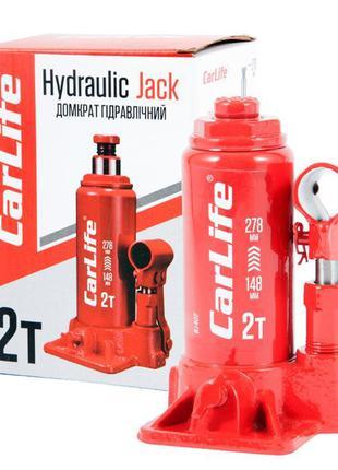 Домкрат гидравлический 2т CARLIFE BJ402