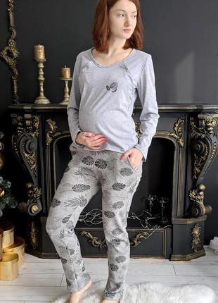 Комплект домашний, пижама для беременных и кормящих