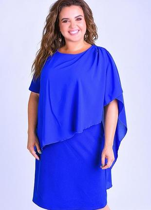 Шикарное платье с накидкой большие размеры
