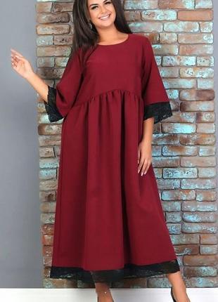 Шикарное макси платье кружево большие размеры