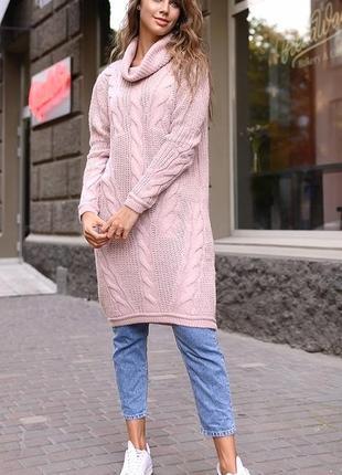 Шикарная теплая туника платье свободного кроя