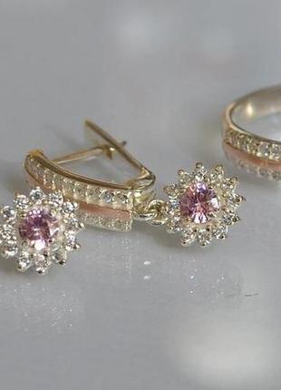 Серебряный набор серьги и кольцо с золотом и фианитами 175