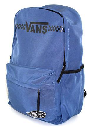 Повседневный рюкзак vans синего цвета.