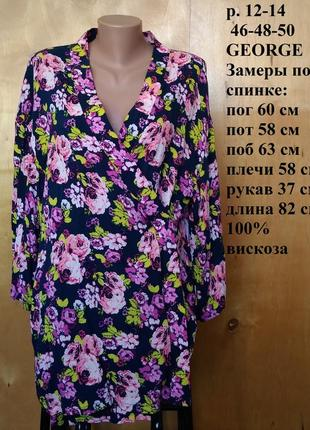 Р 12-14 / 46-48-50 стильная накидка кимоно халат халатик пенью...