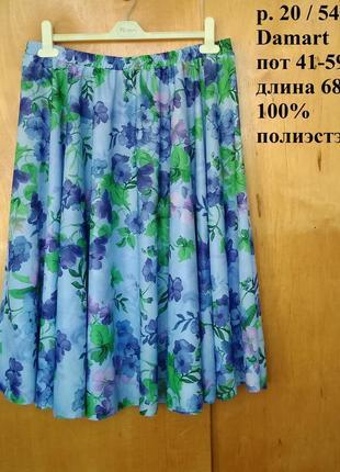 Р 20 / 54-56 стильная юбка юбочка спідниця пышная солнце клеш ...