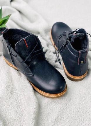 Зимние кожаные черные ботиночки для мальчика