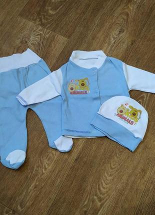 Костюм для новорожденного мальчика (распашонка, ползунки и шап...