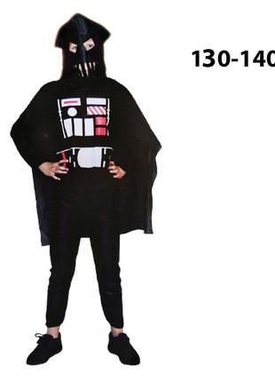 """Карнавальный костюм """"Космический робот"""", L (130-140 см) 88838"""