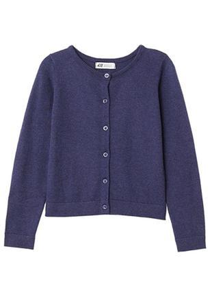Кардиган, кофта h&m 14+, 170см на девочку темно-синего цвета