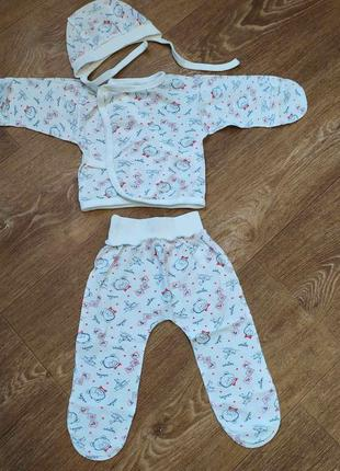 Комплект для новорожденного мальчика (распашонка, ползунки и ш...