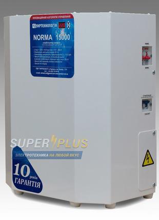 Стабилизатор напряжения на для дома офиса NORMA Exclusive 15000 к