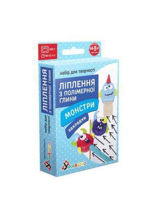 """Набор для лепки из полимерной глины """"Закладка: Монстры"""" ПГ-006"""