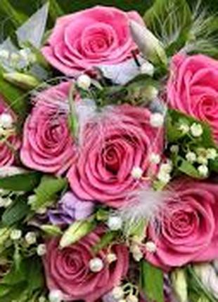 Доставка цветов и букетов в любую точку Киева