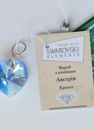 """Подвес серебряный """"swarovski сердце голубое"""""""