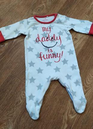 Человечек next для новорожденного малыша.
