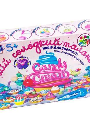 Набор теста для лепки ОКТО 75014 ТМ Candy cream Мой сладкий та...