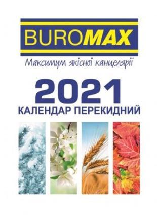 2021 Календарь перекидной BUROMAX 2104 88Х133мм (1/40)
