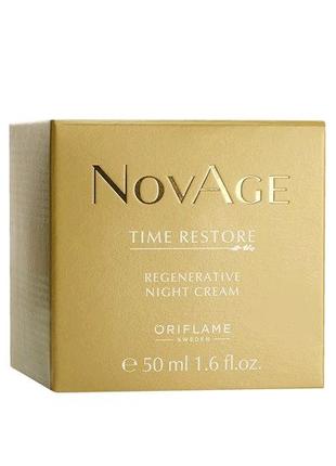 Омолоджувальний нічний крем NovAge Time Restore