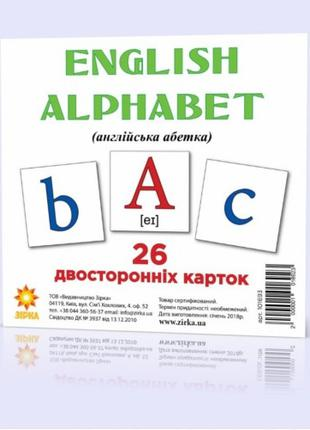 АКЦИЯ!!! Карточки мини Звезда Английский алфавит (110х110 мм) ...