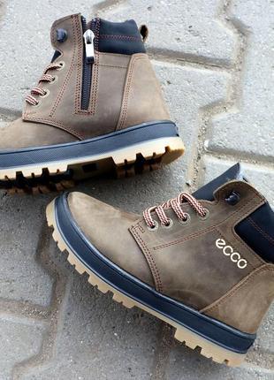 Детские тёплые кожаные зимние ботинки