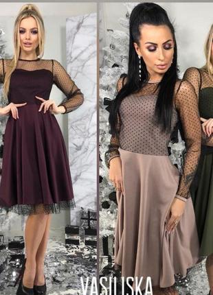 Пышное платье куколка двойная юбка + сетка горошек, пишне плат...