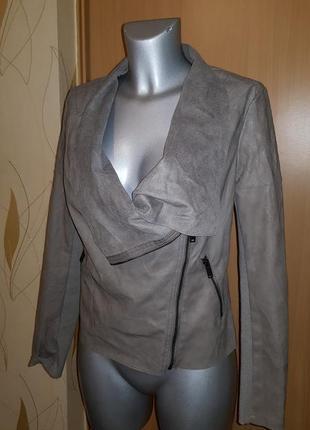 Серая мраморная куртка косуха кардиган